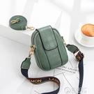 包包女包新款單肩側背手機包女 上新豎款迷你時尚百搭小包包 電購3C