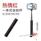 自拍棒 自拍桿通用型蘋果x手機拍照神器max小米oppo藍芽xr無線遙控xs支架迷你 多款可選