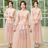 伴娘服 伊莎貝爾伴娘禮服新款女中式中國風創意復古姐妹團裙遮肉春夏 至簡元素