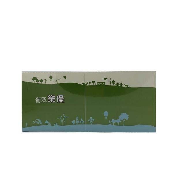 葡眾樂優乳酸菌顆粒 益生菌 (9115)-超級BABY☆公司貨 每周都會進貨喔 每盒90小包