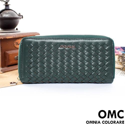 OMC - 專櫃立體編織真皮舌扣零錢包長夾-藝文綠