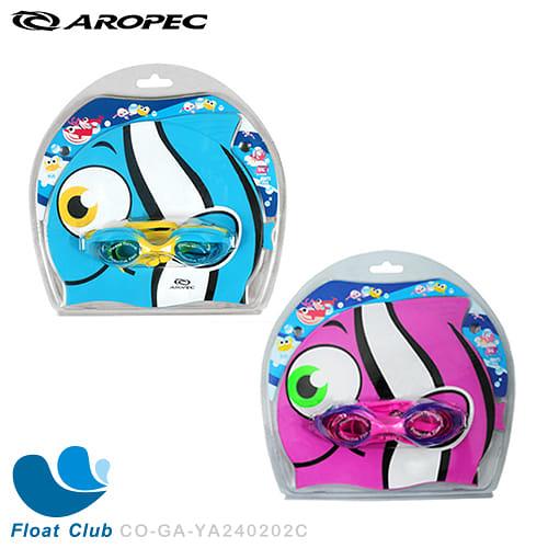 AROPEC 兒童泳帽 兒童泳鏡 swimming combo 游泳套組 (天空藍/粉) CO-GA-YA240202C