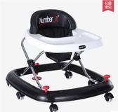 寶寶學步車6-7-18個月防側翻多功能u型滑行車可折疊嬰兒童助步車XW(一件免運)