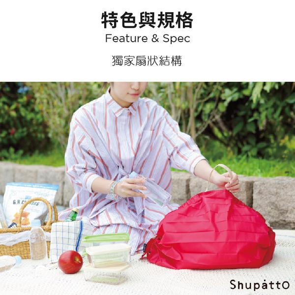 【日本 Marna】Shupatto 折疊手提肩背兩用包 S419 L 肩背包 摺疊包 兩用包 手提包 紅 藍 圓點 粉