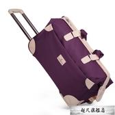 拉桿包女行李袋男旅行包袋登機箱手提旅游出差大容量拖輪包可折疊-快速出貨