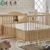 床護欄1.8/2米大床實木落地加高圍欄10cm單片(ETCHL)【轉角1號】