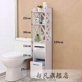 衛生間收納櫃防水落地式廁所置物架多層洗手間浴室夾縫馬桶邊櫃窄Ps:主圖款13