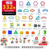 限定款兒童玩具 送小孩幼兒益智磁力片積木兒童吸鐵石玩具磁性磁鐵玩具jj