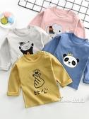 兒童t恤男童純棉秋季上衣嬰兒小童秋裝寶寶長袖上衣服女童打底衫 Korea時尚記
