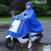電動摩托車雨衣男女時尚騎行加大加厚電瓶自行車單人防水頭盔雨披 青山市集