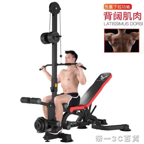 飛鳥臥推架仰臥板多功能健身椅仰臥起坐健身器材家用機啞鈴凳【帝一3C旗艦】YTL