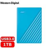 WD 威騰 My Passport 1TB(藍) 2.5吋行動硬碟(2019)