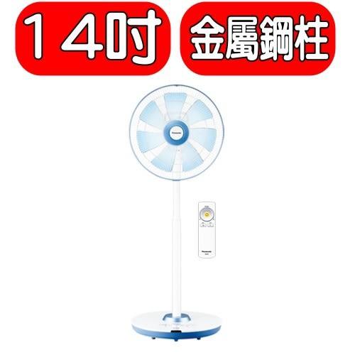國際牌【F-L14GMD】電風扇