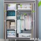 簡易布衣柜布藝鋼架單人宿舍小衣柜簡約現代經濟型組裝小衣櫥TA4576【極致男人】