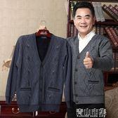針織外套 男中老年加厚毛衣開衫老人爺爺針織衫外套寬鬆大碼保暖爸爸裝 青山市集