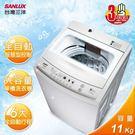 ■全自動NEURO&FUZZY智慧型控制■大容量單槽洗衣機■新型立體噴射水流■八段水位自動設定