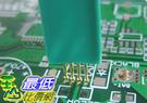 [107玉山最低比價網] 1.25mm 4P STC stm32 燒錄針 測試針 寫程式 探針 4腳 彈簧針 1.25mm 4p+線材_d02