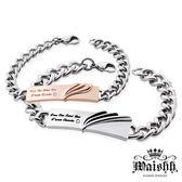 Waishh玩飾不恭【讓愛飛翔】珠寶白鋼手鍊/情侶手鍊【單鍊價】