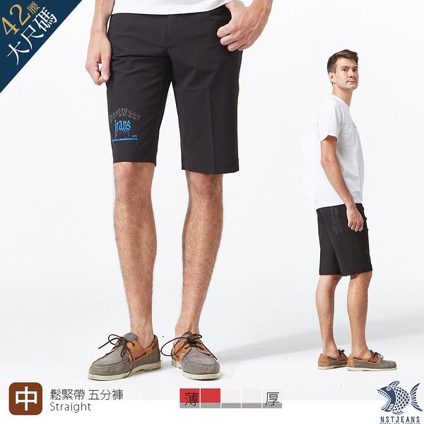 【即將斷貨】NST Jeans 四面彈_膠印暗黑文字風格 男短褲(中腰鬆緊帶) 390(1004) 大尺碼
