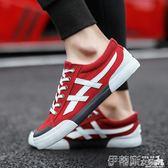 帆布鞋2019夏季新款男鞋韓版潮流百搭休閒帆布鞋男士板鞋透氣布鞋潮 伊蒂斯女裝