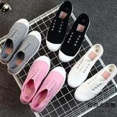 大碼鞋子女布鞋韓版一腳蹬懶人鞋低幫帆布鞋【時尚大衣櫥】