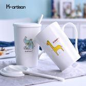可愛卡通動物陶瓷杯子大容量馬克杯簡約情侶杯帶蓋勺咖啡杯牛奶杯【快速出貨八折優惠】