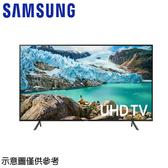 【SAMSUNG三星】43吋 4K UHD 液晶電視 UA43RU7100WXZW
