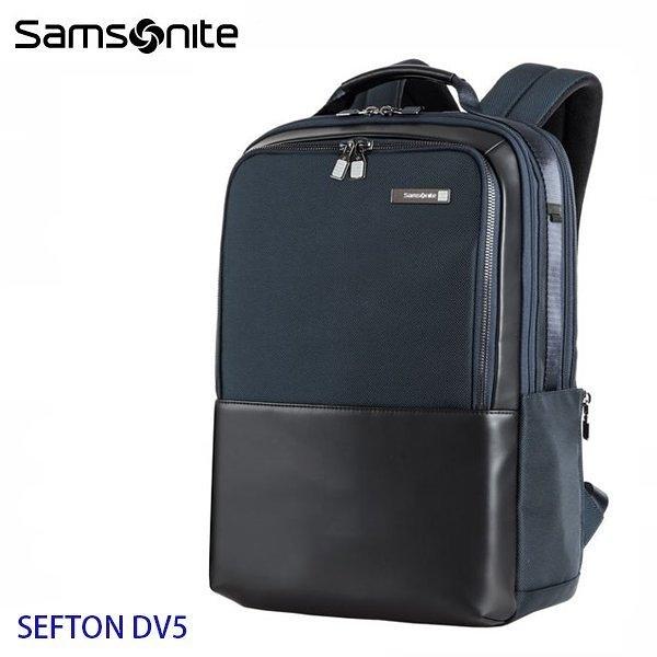 (經典藍85折) Samsonite 新秀麗【SEFTON DV5】商務後背包 筆電平板 高單尼龍 暗袋 可插掛 商務推薦