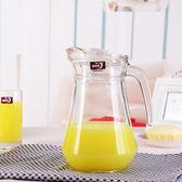 家用耐熱高溫大容量玻璃冷水壺涼水壺大容量扎壺水瓶帶蓋子yi 店家有好貨