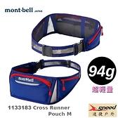 【速捷戶外】日本mont-bell 1133183 Cross Runner Pouch M 登山腰包,跑步腰包,montbell