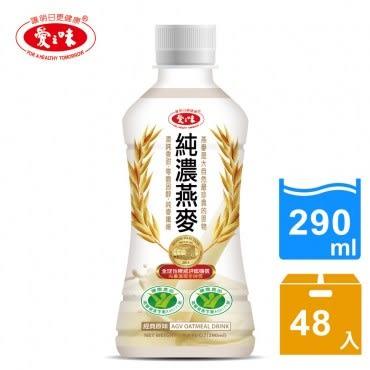 【愛之味】純濃燕麥290ml(24瓶/箱*2箱)