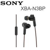 SONY XBA-N3BP 平衡電樞 入耳式耳機 LCP HD 混合式驅動系統
