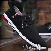休閒鞋男夏季男鞋子男士帆布鞋韓版潮流休閒板鞋男透氣老北京布鞋 時光之旅