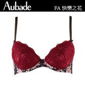 Aubade-快樂之花B-D印花蕾絲有襯內衣(靛紅)FA