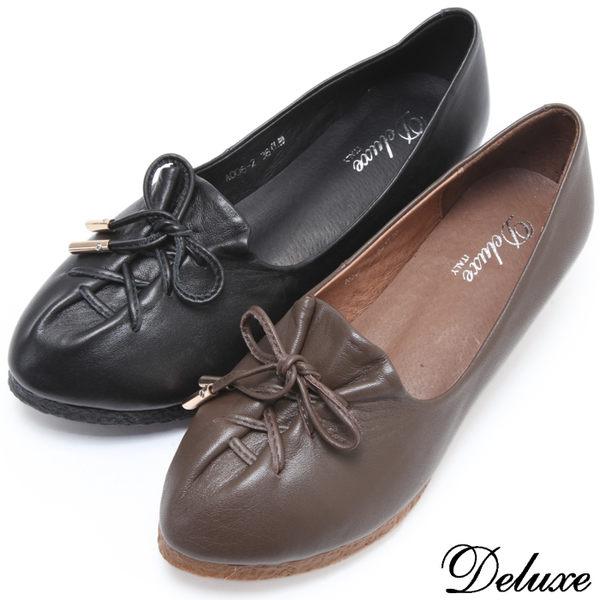 【Deluxe】抓皺綁帶牛津休閒鞋(咖啡★黑)