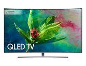 《麥士音響》SAMSUNG QLED曲面電視 - 65 Q8C - QA65Q8CNAWXZW