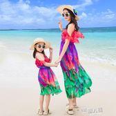 沙灘親子裝夏裝海邊度假新款母女裝連身裙大碼親子裝夏母女裝  9號潮人館