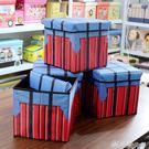 絕地求生吃雞大號空投箱收納箱盒零食儲物箱折疊生日禮物 YXS 優家小鋪