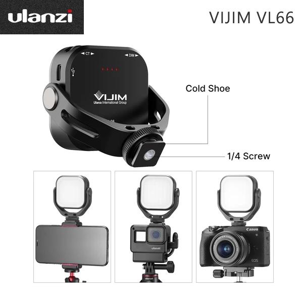 EGE 一番購】Ulanzi【VIJIM VL66】360度旋轉 迷你可調色溫LED持續燈【公司貨】