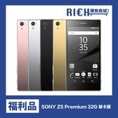 【優質福利機】Sony Xperia Z5P 索尼 旗艦中階 Z5 Premium 32G 單卡版 保固一年 特價:4050元