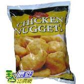 [COSCO代購] W18382 紅龍冷凍雞塊 3公斤 兩入裝