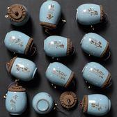 2個裝茶葉罐陶瓷茶罐普洱裝茶葉盒便攜旅行【奈良優品】