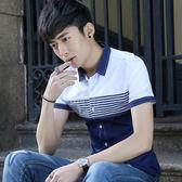短袖條紋襯衫 韓版修身男拼接條紋襯衣休閒上衣《印象精品》t321