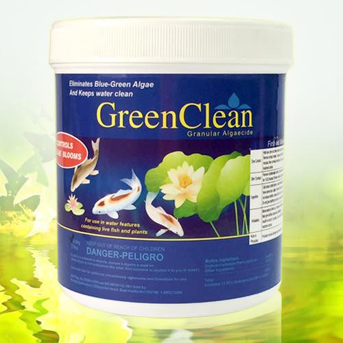 500g有機吹苔清-粉狀(天然環保清潔劑、魚缸水族箱水槽游泳池、藻類清潔用品、清除池塘青苔細菌
