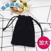 文具 高級絨布加大束口袋(20*15cm) 【PMG283】123OK