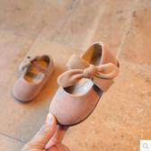 軟底純色女童公主鞋磨砂軟皮女童豆豆鞋BS16079『時尚玩家』