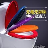 馬桶蓋通用馬桶蓋PP板U型V型彩色 坐便器蓋配件老式緩降馬桶圈 交換禮物 YYP