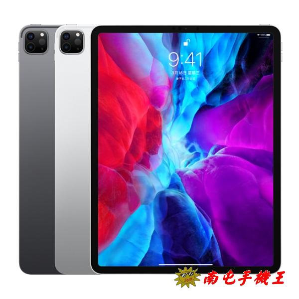 〝南屯手機王〞APPLE iPad Pro 11 1TB LTE版 A2230【宅配免運費】