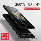 行動電源/2500mAh/3650mAh移動電源iphone7背夾電池8plus蘋果6plus超薄便攜「歐洲站」
