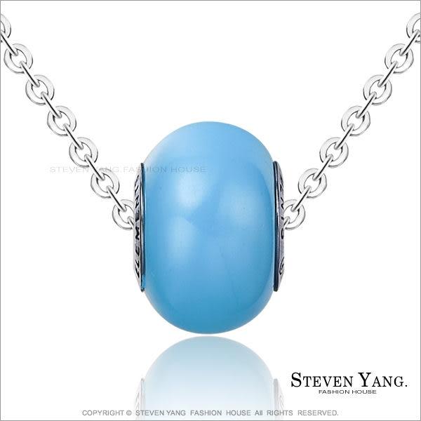 項鍊STEVEN YANG西德鋼飾「純真少女」藍色 採用施華洛世奇水晶元素 附鋼鍊